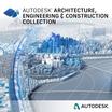 建築・土木・建設施工のためのBIMツール【AEC コレクション】 製品画像