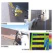 【建物調査】ビルグリーンシステム 製品画像