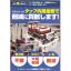 プレス加工・タップ量産加工のコスト削減提案 製品画像