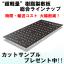 【超軽量】環境型 プラスチック製敷板『プラボーくん』 製品画像