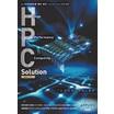 AI・科学技術計算・解析・設計・シミュレーションのためのHPC 製品画像