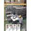 導入事例 分析機器製造 島津製作所様 製品画像