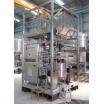 香気成分分子蒸留回収システム『SCCMシリーズ』 製品画像