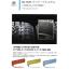 3D文字認識システム『3D-OCRパッケージシステム』 製品画像