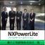 『NXP FSE』導入事例≪兼六土地建物株式会社 様≫ 製品画像