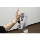 非接触型・体表温度測定器『XGD-K3+』 製品画像