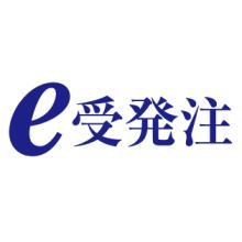 Web受発注パッケージソフト「e受発注」 製品画像