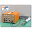 多目的超音波工具『Polec-star PS-2021』 製品画像