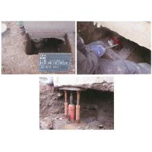 地盤沈下修正工事『耐圧盤工法』 製品画像
