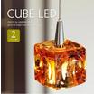 おしゃれ照明ペンダントライト『CUBE LED 1灯タイプ』 製品画像