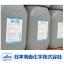 日本表面化学『めっき処理薬品』 製品画像