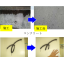 高機能防汚塗料『Pelo Coating System』 製品画像