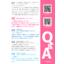 【資料】Q&A 製品画像