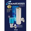 水処理概念を変える散気管/アクアブラスター *動画有り 製品画像