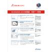 SOLIDWORKS 2019  DDM TOP 10 製品画像