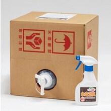 『Ag+』がマスク・手・ドアノブの殺菌消毒に効果的! 製品画像