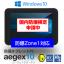 防爆タブレット Zone1対応 aegex10 製品画像