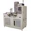 医療関連機器の洗浄機 導入事例【完封式洗浄機の事例資料を進呈中】 製品画像