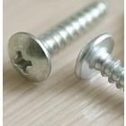 【納入事例】金属部品の乾燥時間を短縮したい【金属部品メーカー様】 製品画像