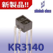 設計工数削減!半田DIP超小型反射型フォトセンサ KR3140 製品画像