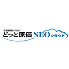 原価管理システム『どっと原価NEOシリーズ』 製品画像