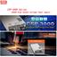 MEAN WELL 高出力高圧 3000W AC/DC電源 製品画像