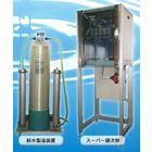 銀イオン水製造装置『スーパー銀次郎』 製品画像