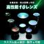 レーザースキャンニング光学系レンズ『fθレンズ』 製品画像