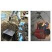 地質調査『現場計測』 製品画像