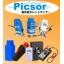 後付け可能な非接触微弱直流電流センサー Picsor 製品画像
