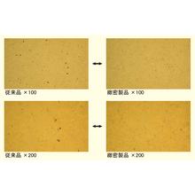 超鏡面溶射 緻密被膜化 製品画像