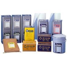 技術資料「オリジンテックス」 製品画像