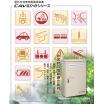 屋外交流無停電電源装置 CAVSTARシリーズ【GSユアサ】 製品画像