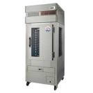 特殊冷風乾燥機『テイストモディファイア』