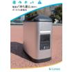 ポータブル蓄電池『FEM-PB1600』※2021年4月発売開始 製品画像