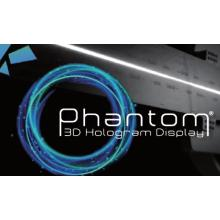 Hologram Display『3D Phantom(R)』 製品画像