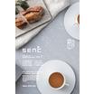 人工大理石『SEN℃』カタログ 製品画像