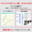 マルテンサイト系ステンレス鋼『EXEO-CR20』 製品画像
