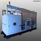 紙おむつ燃料化装置『SFD-600』『SFD-120』 製品画像