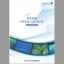 新和産業株式会社 フィルター製品 総合カタログ 製品画像