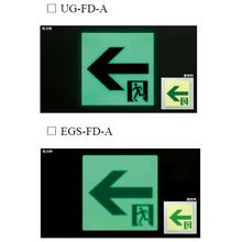 屋内避難誘導標識 製品画像