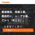 工作機械IoTモニタリングシステム 製品画像