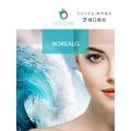 化粧品原料 ボレアルグ(BOREALG TG) 製品画像