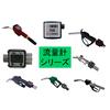 流量計「デジタルタービン式・簡易機械式」 製品画像