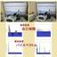 超音波の音圧測定解析システム(オシロスコープ100MHzタイプ) 製品画像