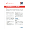SOLIDWORKS 2019  MBD Datasheet 製品画像