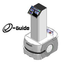 自律走行型案内ロボット『e-Guide(イーガイド)』 製品画像