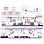 コイル加工センター用置場管理システム 製品画像