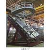 【鉄管内での安全作業に】水圧鉄管内作業用ゴンドラ 製品画像