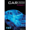 CAR TESTING SYSTEMS 製品カタログ 製品画像